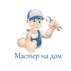 Мастер по сантехнике на дом